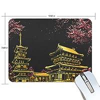 マウスパッド 世界の夜景 日本桜 お寺 ゲーミングマウスパッド 滑り止め 19 X 25 厚い 耐久性に優れ おしゃれ