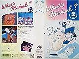ホワッツ マイケル?(OVA)2 [VHS]