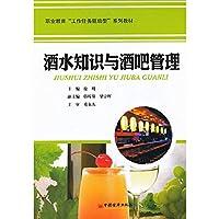The chemistry material knows to use with analyze(bottom)(Li Shu Li) (Chinese edidion) Pinyin: hua xue wu liao shi yong yu fen xi ( xia )( li shu li )
