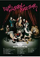 BiSH NEW HATEFUL KiND TOUR B2 ポスター 非売品