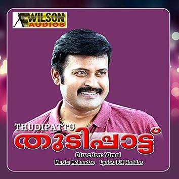 Thudipattu (Original Motion Picture Soundtrack)
