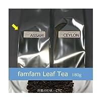 famfam Leaf Tea 「アッサム」