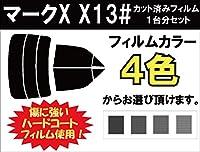 TOYOTA トヨタ マークX 車種別 カット済み カーフィルム X13# / スーパーブラック