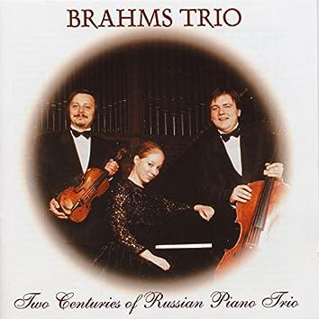 Brahms Trio: Glinka, Arensky & Shnitke