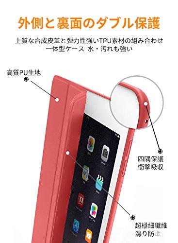 『DTTO iPad Mini 3/2/1 ケース 超薄型 超軽量 TPU ソフト PUレザー スマートカバー 三つ折り スタンド スマートキーボード対応 キズ防止 指紋防止 オートスリープ スリープ解除 アップルレッド』の8枚目の画像