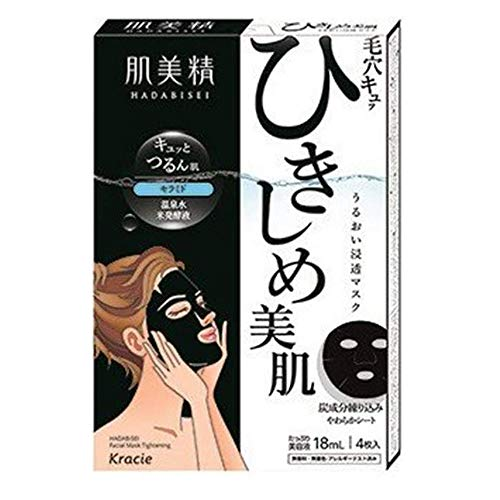 Kracie Hadabisei Facial Mask - Moisture Enriching -4pcs