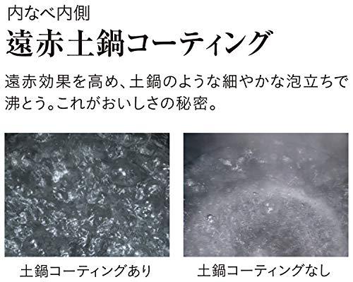 タイガー魔法瓶(TIGER)炊飯器圧力IH熱流&熱封土鍋コーティング炊きたて3.5合アーバンブラックJPD-A060KE