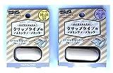 コクヨ テープカッターカルカットクリップ 小巻き用 1015mm幅+幅2025mm用 パステルブラウン T-SM400LS+401LS 2種2個組み
