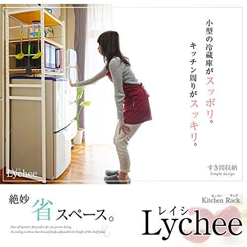 キッチンラックすきま収納冷蔵庫ラック(オールホワイト)
