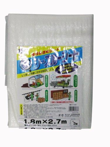 ユタカメイク シースルーシート(#2000) 1.8m×2.7m B-301