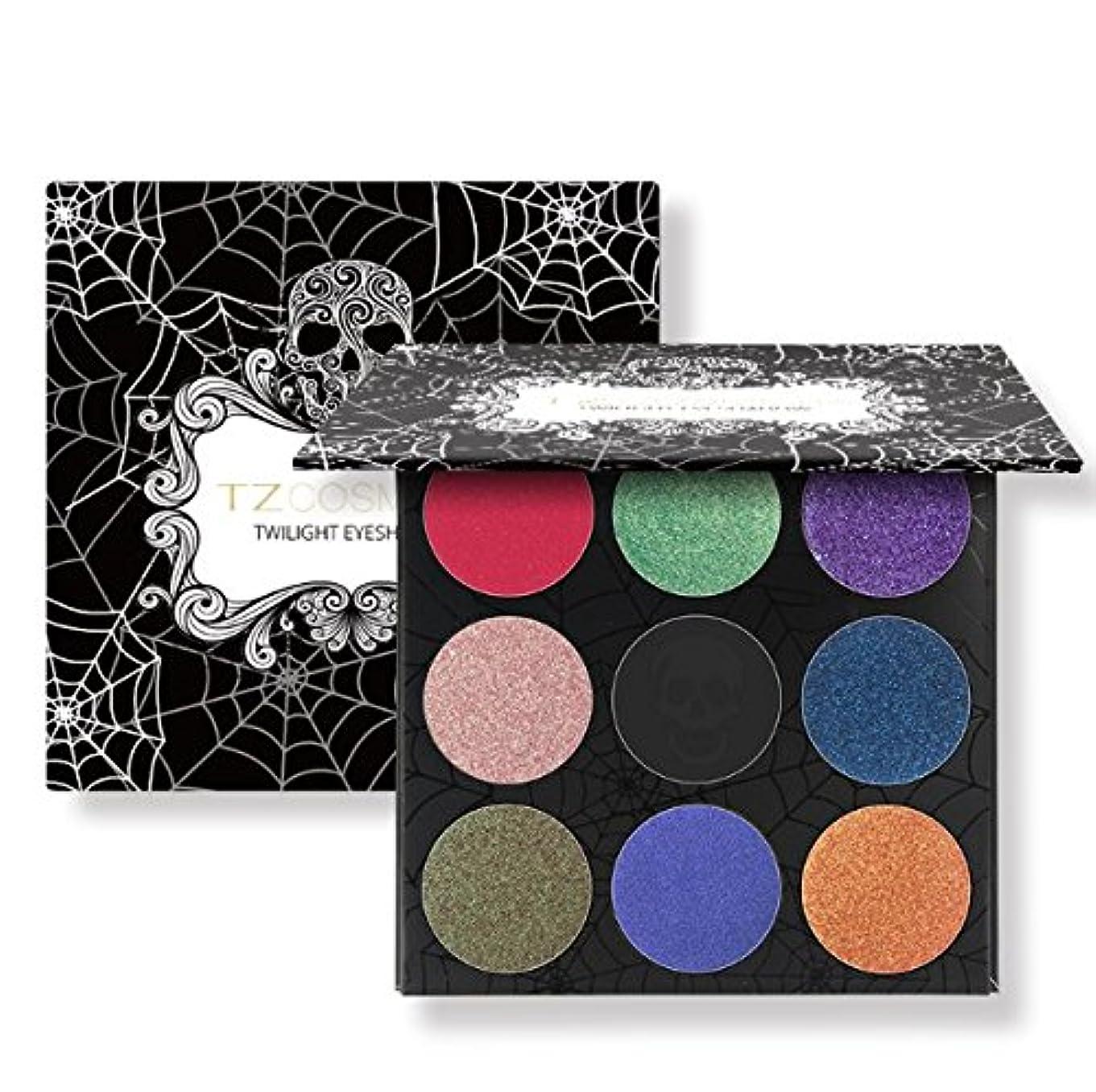 盲目ローラー遅い9Colors Eyeshadow Palette Matte Diamond Glitter Foiled Eye Shadow in One Palette Blush Makeup Set for Beauty
