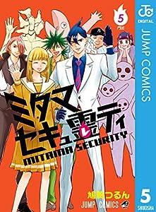 ミタマセキュ霊ティ 5 (ジャンプコミックスDIGITAL)