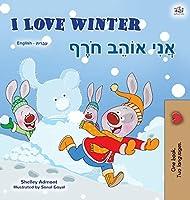I Love Winter (English Hebrew Bilingual Book for Kids) (English Hebrew Bilingual Collection)