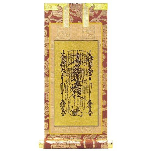 Takita Store Brand Hanging Scroll Mandala (Mandala) (Nichiren) No. 30 (Height 27cm ~ Width 10cm) Ÿ of Your Buddha for Buddhist Altar Hanging Scroll [ Takita Shopping Issued with Certificate ]