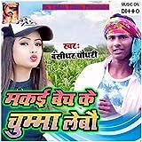 Saiya Kin Delkai Mobile Nokia