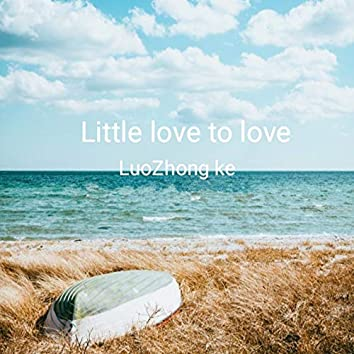 Little Love to Love (苗语歌曲)