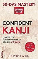 30-Day Mastery: Confident Kanji Japanese Edition