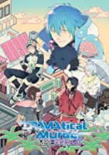 Best dramatical murders game buy Reviews