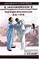 Taiji Eight-direction Line