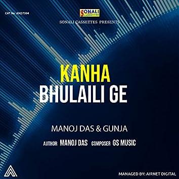Kanha Bhulaili Ge