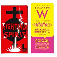 SPIRAL[インスパイラルW] 6個入 + FIGHTING SPIRIT (ファイティングスピリット) コンドーム Lサイズ 12個入