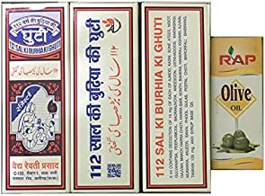 Vaidya Revti Prasad 112 Sal Ki Burhia Ki Ghuti (100 ml Each x Pack of 3) with Olive Oil