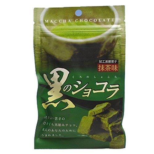 黒のショコラ 抹茶味 40g×60袋(1ケース) 琉球黒糖