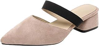FANIMILA Women Fashion Mid Heel Mules Closed Toe