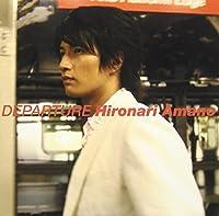 departure (DVD付)