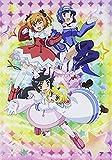 OVA 快盗天使ツインエンジェル キュンキュン☆ときめきパラダイス!![Blu-ray/ブルーレイ]