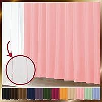 窓美人 1級遮光カーテン&UV・遮像レースカーテン 各1枚 幅150×丈178(176)cm パステルピンク+パステルピンク 断熱 遮熱 防音 紫外線カット