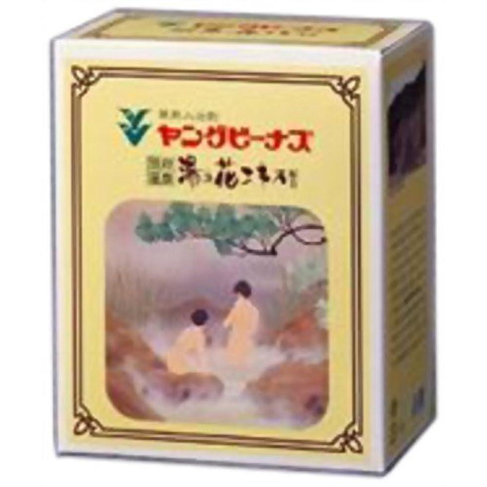 過ち行列こどもの宮殿ヤングビーナス 入浴剤 CX-20 1.6kg