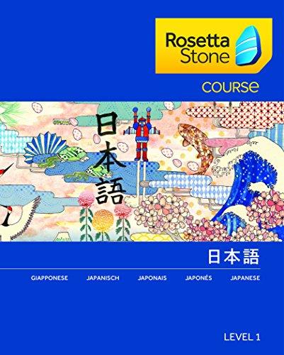 Rosetta Stone Japonais Niveau 1 pour Mac