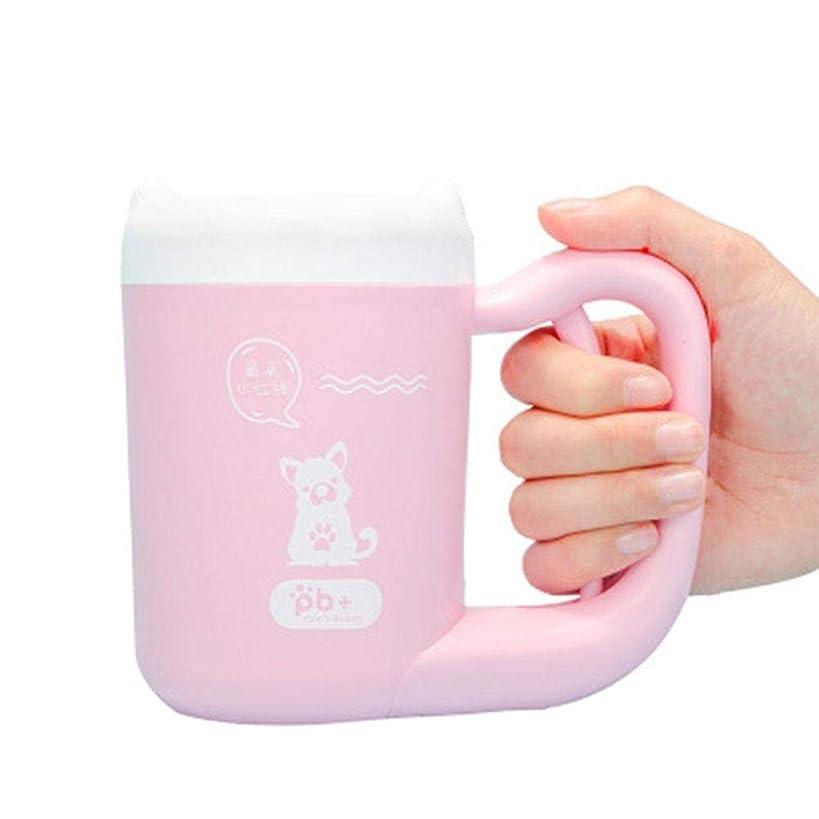 巻き戻すあなたが良くなりますシエスタ足洗いカップ ペット 足 使いやすい 省力 省時間 抗菌シリコーン製 安全安心 洗浄力抜群 柔軟 マッサージ効果 水切り可能 携帯便利 小型中型 犬 最適 アオハウオ(AWHAO)