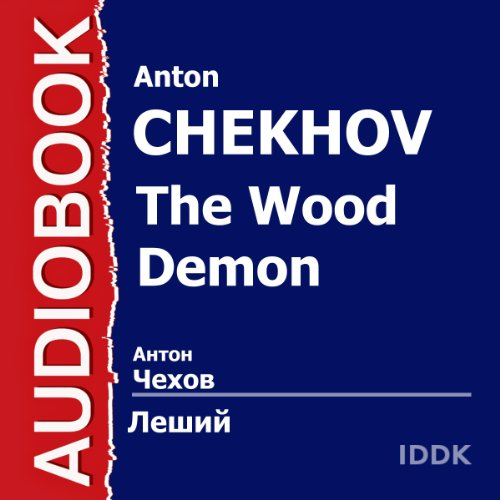 The Wood Demon [Russian Edition] audiobook cover art