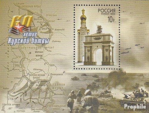 Prophila Collection Rußland Block58 (kompl.Ausg.) 2003 Schlacht am Kursker Bogen (Briefmarken für Sammler)