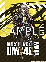 ドールズフロントライン 大判タペストリー UMP45 MOD3