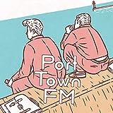 ドリンクバー / Port Town FM