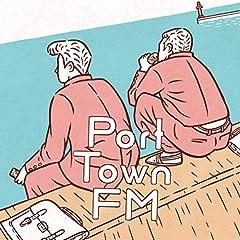 Port Town FM「ドリンクバー」の歌詞を収録したCDジャケット画像