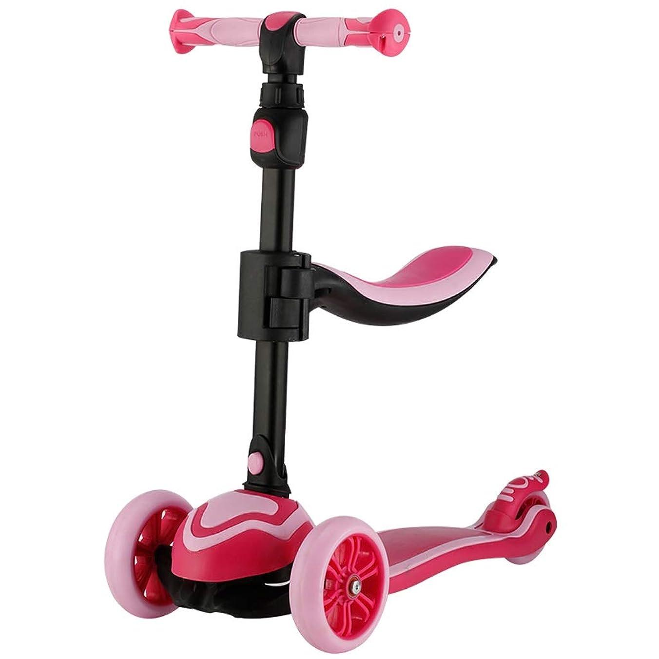 ズームインする振るう危機ファッション子供スクーター、調節可能な高さミニ子供キックスクーターでシート3ホイール男の子女の子2-12年古いクイック分解