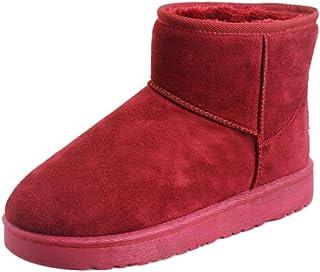 [Fulision] 婦人向け 大きいサイズ スノーブーツ 冬 平らな プラスベルベット あたたかい 靴