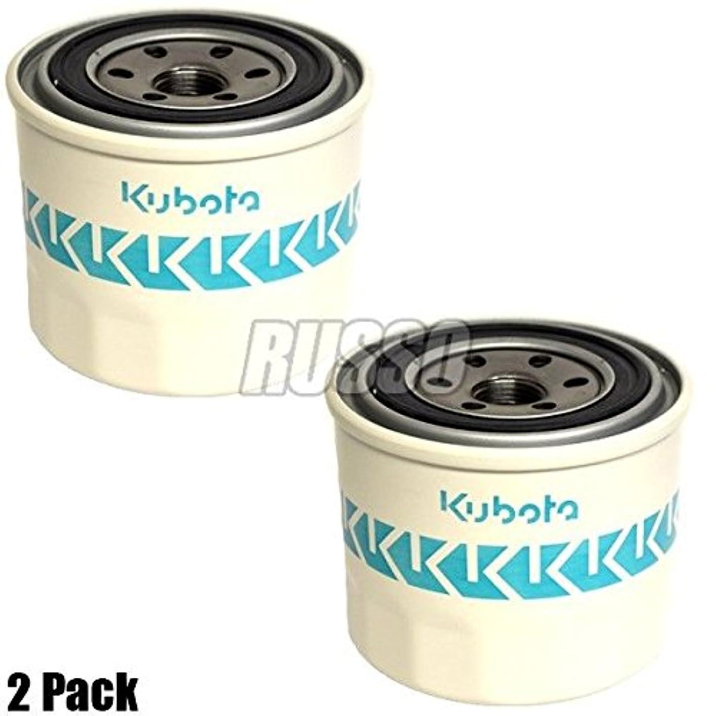 (2) Genuine OEM Kubota Diesel Engine Oil Filter HH164-32430 __#G451YH4 51IO3469392