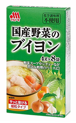 マルトモ 国産野菜のブイヨン 箱4g×8
