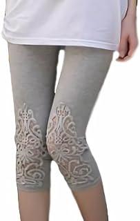 [ルビタス] 7分丈 花柄 刺繍 レース レギンス スパッツ ストレッチ レディース パンツ