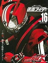 Best kamen rider comic Reviews