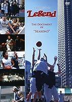 STREETBALL LEAGUE LEGEND [DVD]