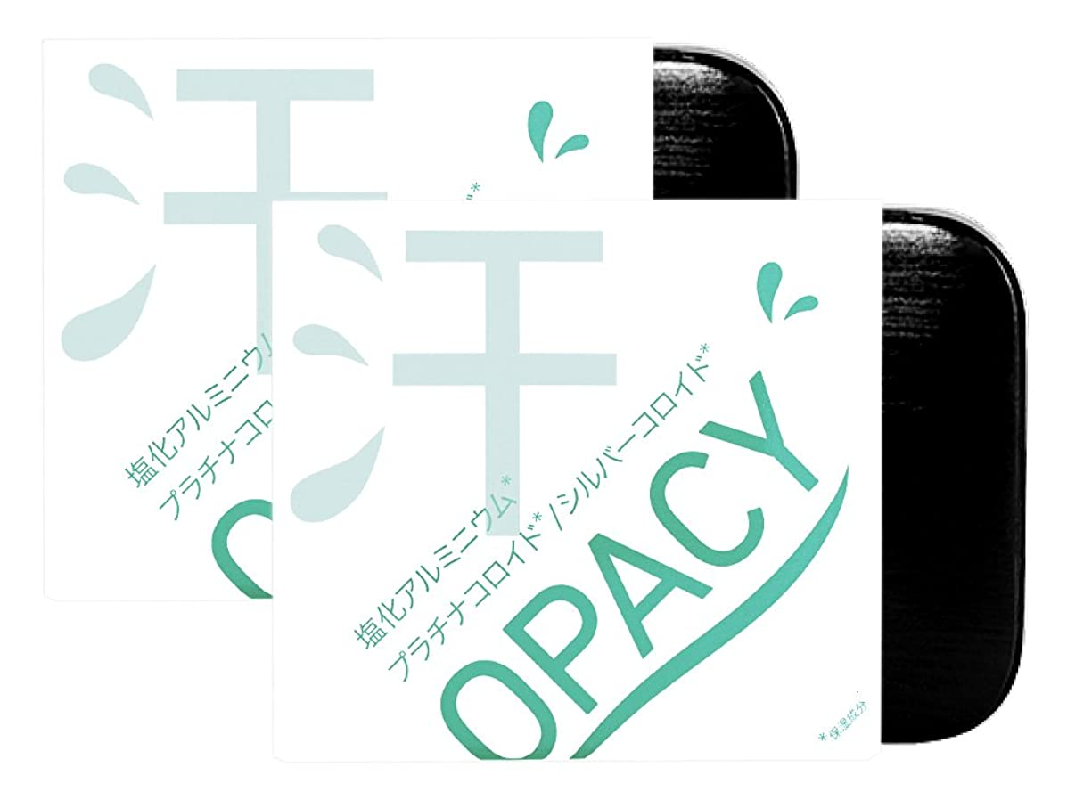 運営ブランド名亜熱帯ドクターズファーマシー オパシー石鹸(男女の汗?体臭カバー) 100g 2個