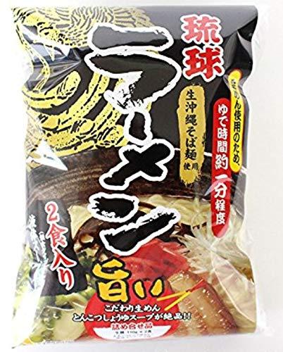 琉球ラーメン (袋) 2食入り×5袋 シンコウ こだわりの生沖縄そば麺使用 絶品しょうゆとんこつスープ つるつるシコシコの珍しいラーメン 沖縄土産に