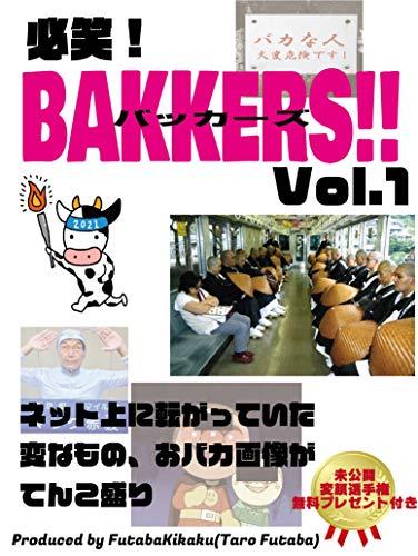 必笑BAKKERS<Vol.1>バ看板などなどおもしろネタシリーズ<第1弾>