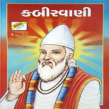 Kabir Vaani